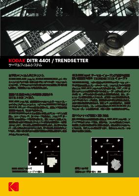 DITR 4401/TRENDSETTER